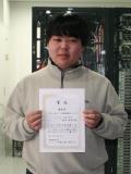 松井君の受賞写真