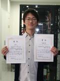 榊原君の受賞写真