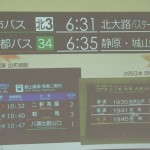 M1松井君の作品プレゼン3