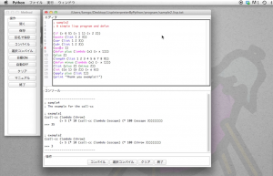 Lisp Interpreter in Python