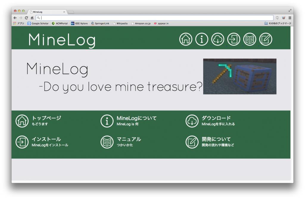 minelog_webpage