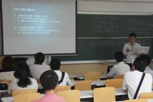 AO入学生の説明