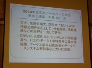 th_nakajima2