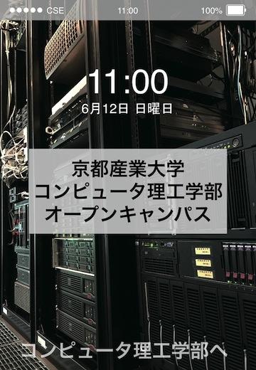 学部公開資料 [PDF 4.0MB]
