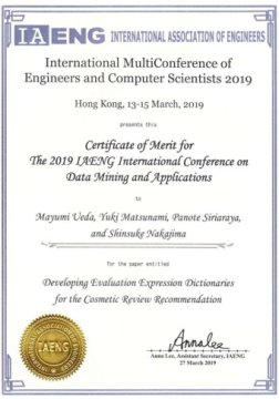 Certificate of Merit for The 2019 IAENG International Conference on Data Mining and Applications: Mayumi Ueda, Yuki Matsunami, Panote Siriaraya and Shinsuke Nakajima