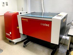 Trotec社製レーザーカッター Speedy300